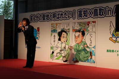 松岡忠幸の画像 p1_3